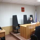 Действия при отложении рассмотрения судебного дела, Пермь