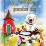 Предлагаем выпускные фотоальбомы для школ и детских садов, Пермь