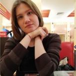 Репетитор по английскому языку, Пермь