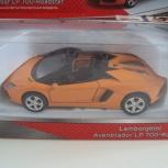 Автомобиль Lamborghini LP 700 Технопарк, Пермь