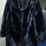Шуба из цигейки, размер 58, Пермь