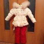 Продам зимний детский костюм Donilo, Пермь
