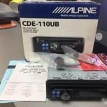 Магнитола alpine cde110ub(коробка, документы), Пермь