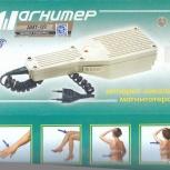 Продам новый лечебный аппарат Магнитер 02, Пермь