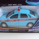 Автомобиль Лада Калина (Аэропорт), Пермь