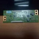 Панель LG Display v14 32HD DRD Ver 0.2, Пермь
