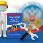 Налоговое консультирование - конфиденциально, оперативно, дорого., Пермь