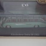 Автобус Kassbohrer Setra S8 1951, Пермь