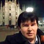Переводчик итальянского языка / traduttore interprete russo, Пермь
