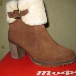 Женские зимние ботинки, Пермь