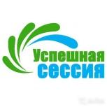 Консультации и помощь студентам, Пермь