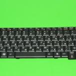 Клавиатура для ноутбука Lenovo S10-2, S10-3C, S11, Пермь