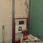 Ремонт ванных комнат под ключ, Пермь