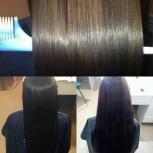 Кератиновое выпрямление волос, Пермь
