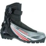 Ботинки лыжные SPINE Blizzard 200 синт (SNS), Пермь