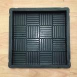 формы для изготовления тротуарной плитки паркетик-шахматка 30х30х3см, Пермь