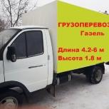 Частные грузоперевозки Газель-Тент 4.2-6 м, Пермь