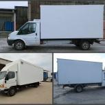 Изготовить и установить фургон на ISUZU, HINO, Ford, HYUNDAI, Toyota, Пермь