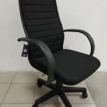 Кресло менеджер-ультра, сетка черная (cp-5 pl №20), Пермь