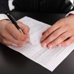 Подача отзыва искового заявления ответчиком, Пермь