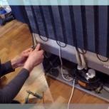 Ремонт холодильников,выезд мастера на дом, Пермь