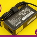 Зарядка для ноутбука HP 19,5V 3,33A (65W) 4,5x3мм с иглой, Пермь