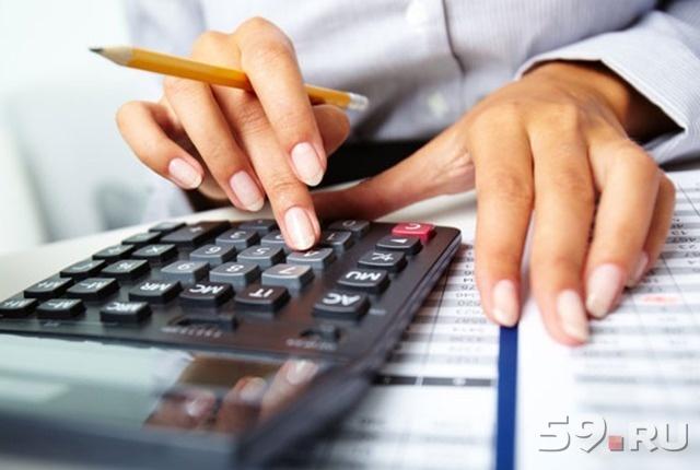 Бухгалтерское обслуживание пермь цена регистрация смена собственников ооо