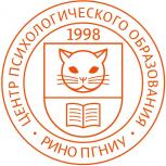 Профессиональная переподготовка в области психологии, Пермь