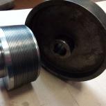 Комплект шкивов поликлиновых для токарных станков иж250, Пермь
