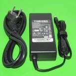 Зарядка для ноутбука Toshiba 15V 6A (90W) 6,3x3мм, Пермь
