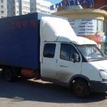 газели грузчики, Пермь