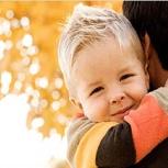 Как усыновить ребенка заявление, Пермь