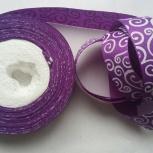 Лента репсовая 25мм цвет Фиолетовый с белыми завитками., Пермь