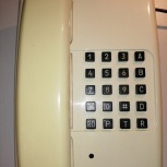стационарный телефон, Пермь