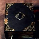 """Книга Жизни: """"Хиромантия"""". Чтение рук по кожному рельефу ладоней, Пермь"""