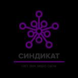 Аренда звукового, светового, мультимедиа, сценического оборудования, Пермь