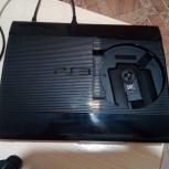 Игровая приставка Sony PS3 Super Slim, Пермь