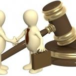 Мировое соглашение в гражданском суде, Пермь