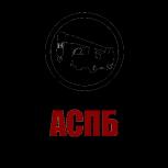 АСПБ – Центр повышения квалификации, Пермь