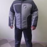 Мужской зимний костюм, Пермь