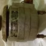 Продам двигатель для стиральной машины, Пермь