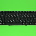 Клавиатура для ноутбука Asus U20, UL20, Eee PC 1201, 1215, 1215B, Пермь