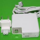 Зарядка для ноутбука Apple 20V 4,25A (85W) magsafe 2, Пермь