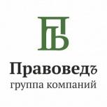 Трудовые споры, Пермь