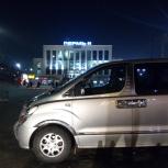Аренда микроавтобуса в Перми трансфер заказ минивэна, Пермь