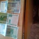 Продаю 250 Гривен, 1200 Белорусских рублей 2000 года выпуска, Пермь