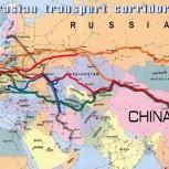 Ваш представитель в Китае, Пермь