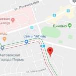 Языковой центр Welcome, Пермь