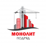 Устройство монолитных конструкций, Пермь