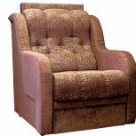 Кресло-кровать бонн чили, Пермь
